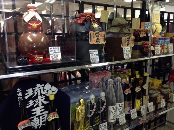 渋谷東急物産展