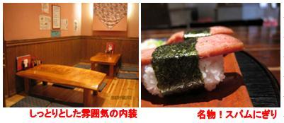 nakamiyazato2