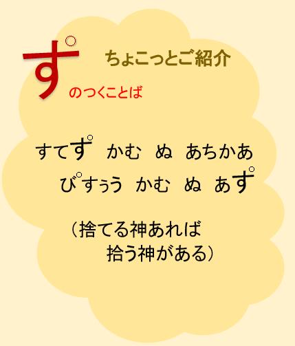 sunotukukotoba1
