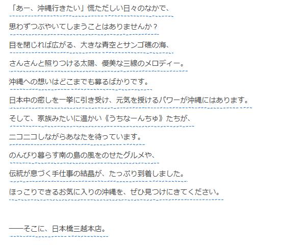 mitsukoshi2