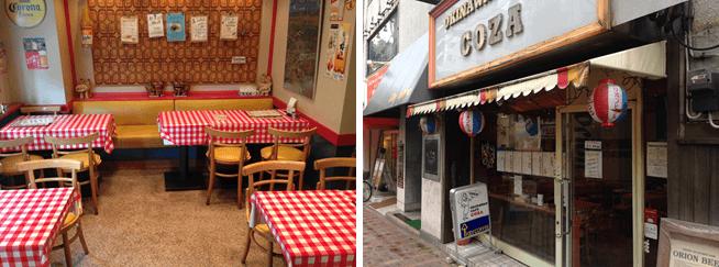 泡盛「多良川ブラウン」が楽しめるお店、オキナワンカフェ・コザ