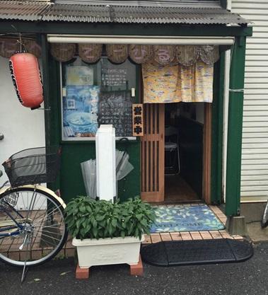 琉球王朝が楽しめる店miyako1