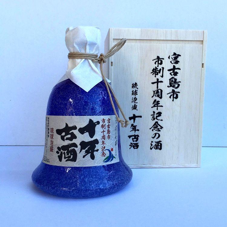 宮古島市市制10周年記念の酒