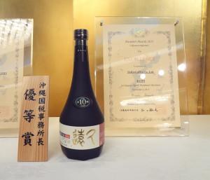泡盛鑑評会沖縄国政事務所長「優等賞」受賞