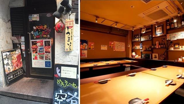 琉球王朝が楽しめる店_うーみや八重洲本店