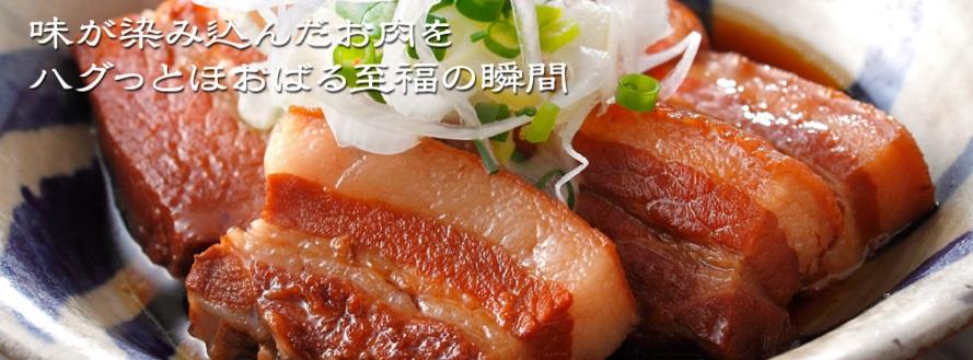 琉球王朝に合う料理_うーみや八重洲別邸
