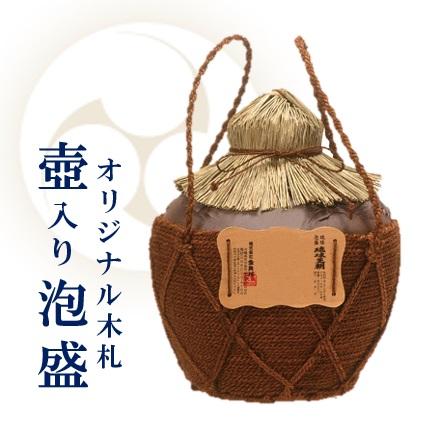 オリジナル木札壺入り泡盛