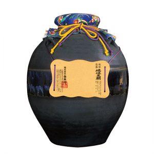 琉球王朝五升壺・オリジナル木札