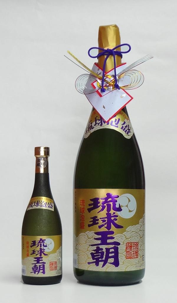 琉球王朝益々繁盛瓶と720瓶