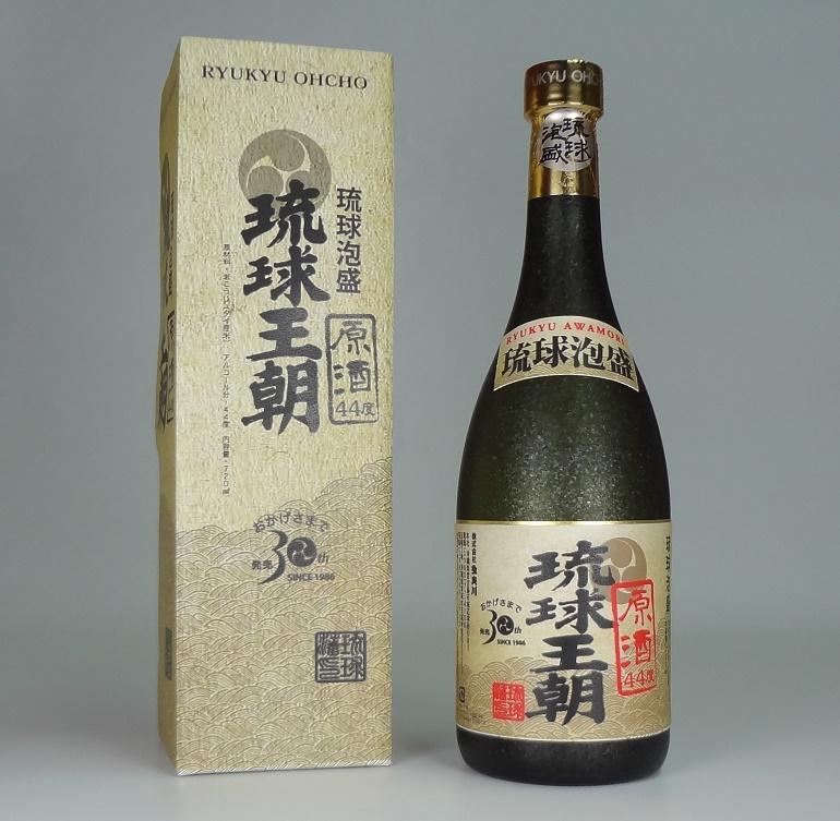 琉球王朝原酒
