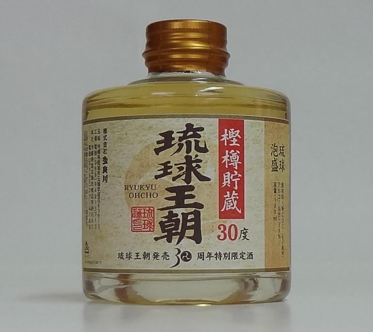 琉球王朝樫樽貯蔵酒
