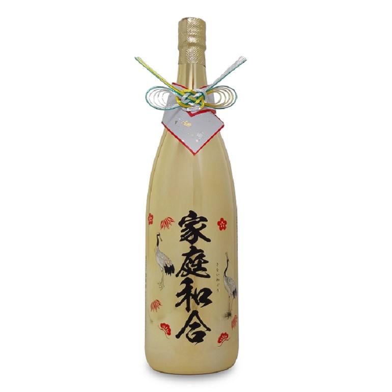 kinaiwagou1-8_770