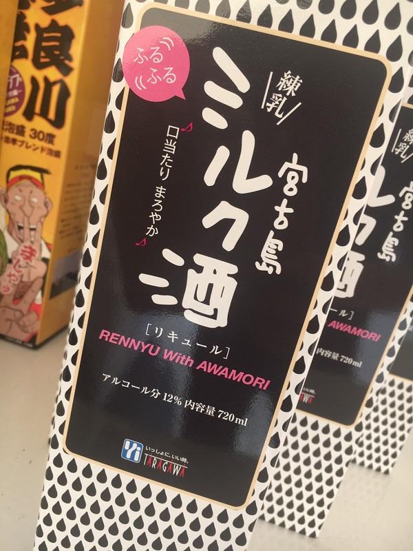 <練乳入り>ミルク酒