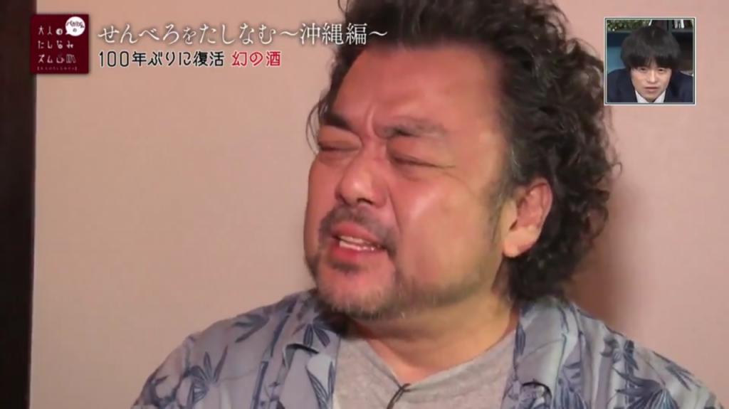 パパイヤ鈴木さん