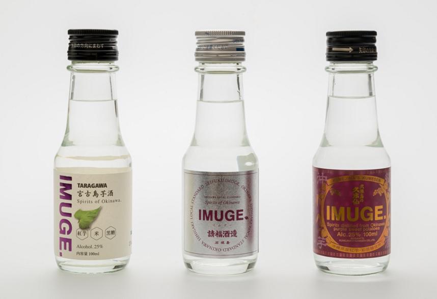 3社のイムゲー飲み比べ